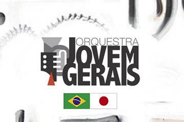 Rede Minas transmite concertos da Orquestra Jovem Gerais no Japão