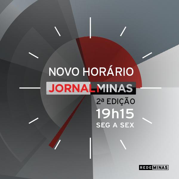 horario20182