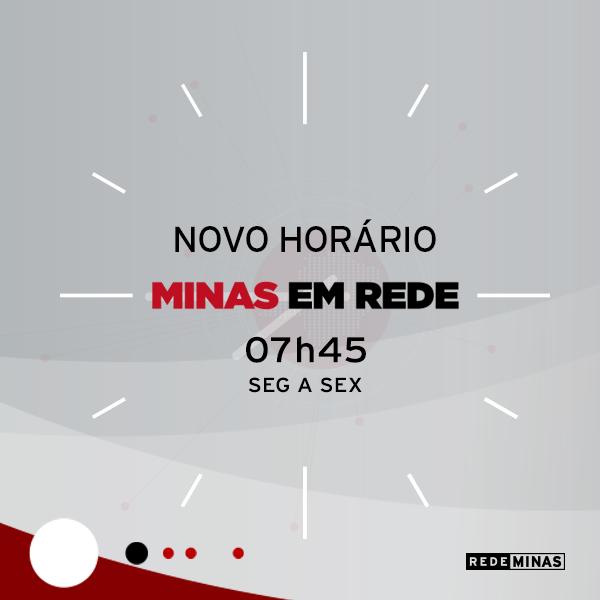 horario20183