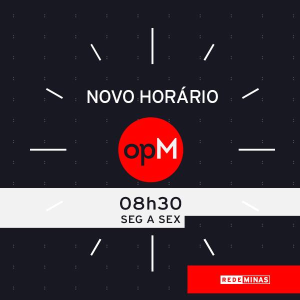 horario20184