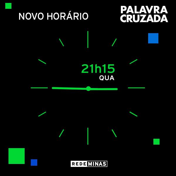 novoHorario20184