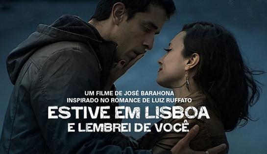Faixa-de-Cinema_lisboa